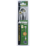 Antenna cable 2.5CFB cable S - L (Asahi Electric)