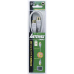 Antenna cable 2.5CFB cable S - S (Asahi Electric)