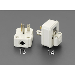 L-Type Cable Plug