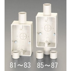 VE Pipe Electrical Switch Box