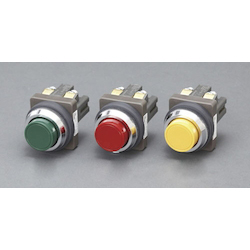 Push Button Switch (Convex)
