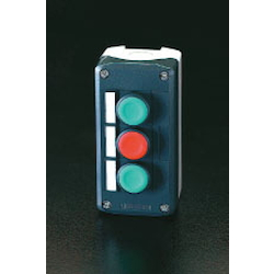 Push Button Control Box (3-Contact)