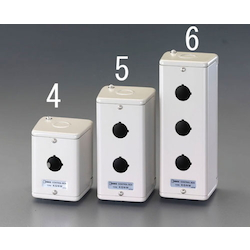 Control Box (Waterproof)