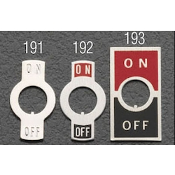 Nameplate for Toggle switch EA940DH-191 (ESCO)