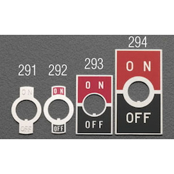 Nameplate for Toggle switch EA940DH-291 (ESCO)