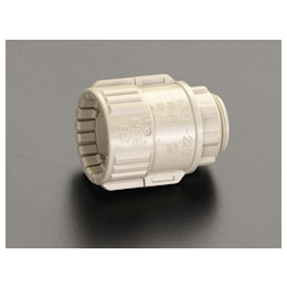 Flexible Tube Connector