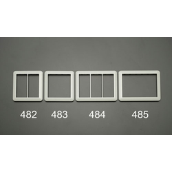 Switchplate (For 9 Pcs) EA940CD-484 (ESCO)