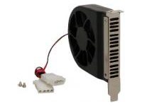5.25 Inch Bay or Slot-Mounting Exhaust Fan (MISUMI)