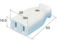 Extension Cord Parts, Outlet Socket (Flat 2-Core)