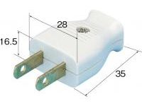 Extension Cord Parts, Outlet Plug (Flat 2-Core)