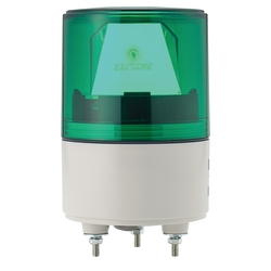 LED Ultra-Small Rotating Lamp
