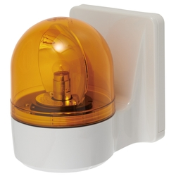 Wall-Mounted Small Rotating Light WH