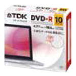 Storage Media (DVD / CD-R)Image