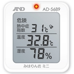 Hyperthermia Detection Miharinbo Mini
