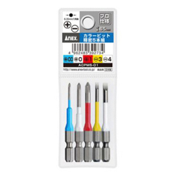 Color Bit Stepped for Precision Screw 5 Piece Set
