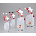 Variable Spray Capacity 500 ml/1300 ml