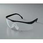 Safety Goggle SS25921