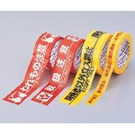 Safety Display Tape