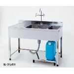 Sink, w/ Waste Water Collection Function