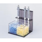 Pipette Stand Station