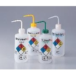 Chemical Identification Safety Washing Bottle