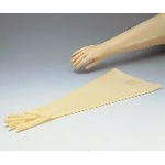 Gloves for Glove Compartment Spare Natural Rubber