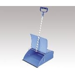 Dustpan with Self-Lid