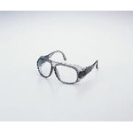JIS Safety Glasses Double Lens Type