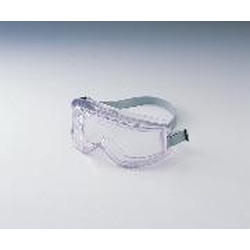 Protective Glasses Single Lens Type YG-5100M