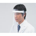Disposable Face Shield FS-1