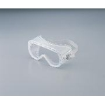 Protective Glasses Single Lens Type YG-5300-ELA