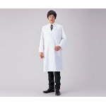 White Coat for Males (Sleeve Straps Provided)