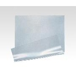 Anti-Static / UV Shielding Film