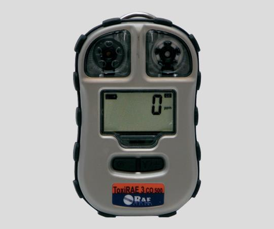 Single Gas Detector (ToxiRAE 3)