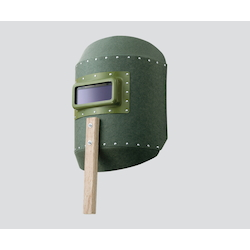 Hand Carry Welding Mask