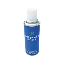 Conductive Painting Spray (Polycalm Series) Nickel (For General Plastic)