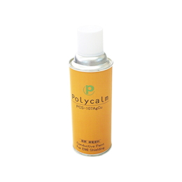 Conductive Painting Spray (Polycalm Series) Silver Copper (For General Plastic)