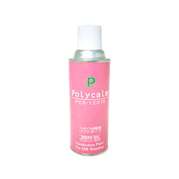 Conductive Painting Spray (Polycalm Series) Silver Copper (PVC) (For Soft Plastic, Wood, Cloth)