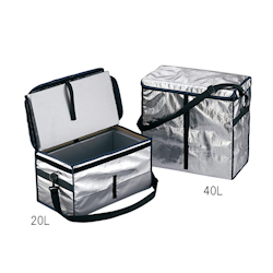 Folding Cooler Box with Vacuum Insulation Material 60L