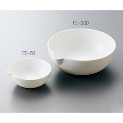 Porcelain Evaporation Dish 35mL