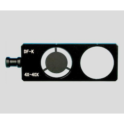 Dark-Field Observation Plate for Biological Microscope with Plano Lens SL-700-DF