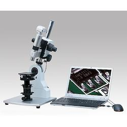 Digital Microscope For MS-200 Optional Software (Dynamic Range And Halation Removal)