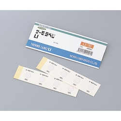 Thermo Label LI-105 40 Pcs