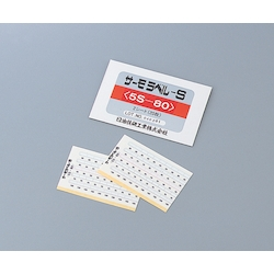 Thermo Label 5S 5S-80 20 Pcs