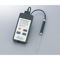 Waterproof Digital Thermometer (Hyper Thermo)
