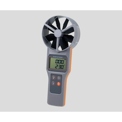 Digital Wind Speed/Air Flow Meter WS-05