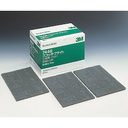Scotch-Brite Industrial Pad #800 7448
