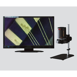 Digital Microscope (Long Distance Shooting Supported) (HDMI/PC Connection)