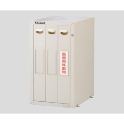 Safety Cabinet (Ceramic Coat) Total Lock 455 x 600 x 800