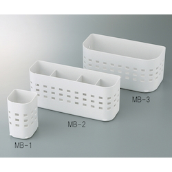 Goods Storage Basket (Magnet Type, with Partition) MB-2 262 x 84 x 116mm